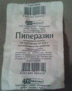 Пиперазин в таблетках