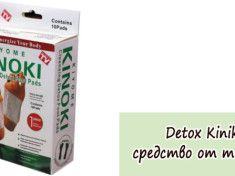 Detox kinoki - пластыри от токсинов